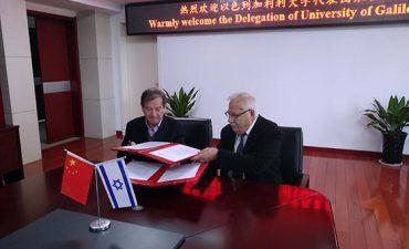 Prof. Shimon Gepstein and Prof. Zeev Drori