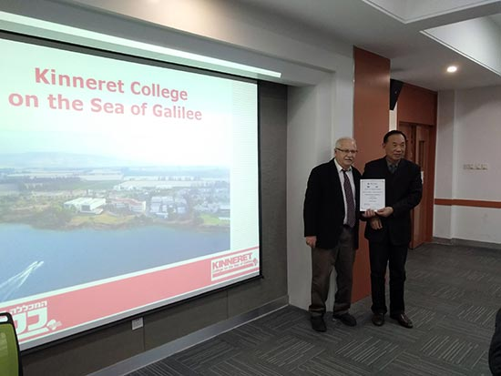 Prof. Shimon Gepstein and Prof. Zeev Drori recently returned from a successful trip to Hefei, China, capital of the Anhui Province where they met with large universities. Prof. Gepstein signed a memorandum of understanding, opening up partnerships that will continue to enhance the success of Kinneret College of the Sea of Galilee.