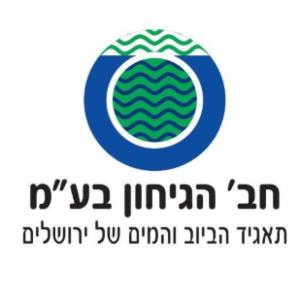 לוגו הגיחון