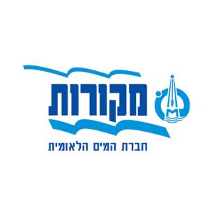לוגו מקורות