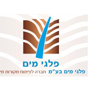לוגו פלגי מים