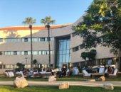 חצר המכללה