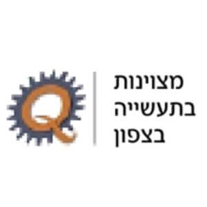 לוגו מצויינים בתעשייה בצפון