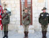 המרכז ללימודי ארץ ישראל