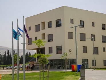 ביקור נשיא המדינה לשעבר שמעון פרס במרכז לימודי א
