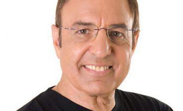 פרופסור עמוס רולידר