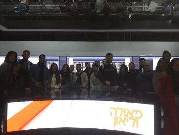 סטודנטים שנה ג במחלקה לתקשורת יצאו לסיור באולפני הרצליה